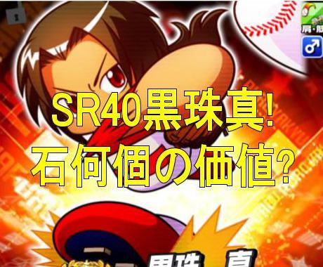 f:id:arimurasaji:20180817173552j:plain
