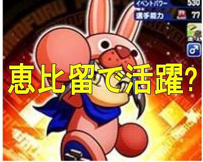 f:id:arimurasaji:20180818074922j:plain
