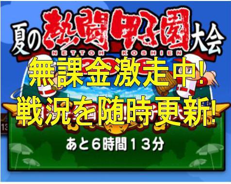 f:id:arimurasaji:20180819165135j:plain