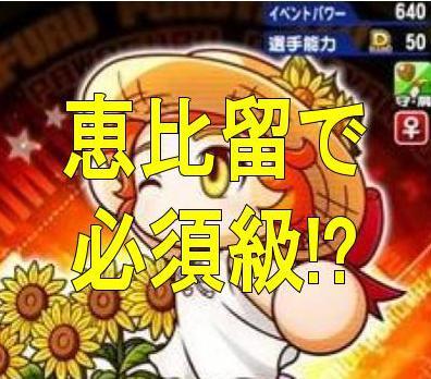 f:id:arimurasaji:20180820205504j:plain