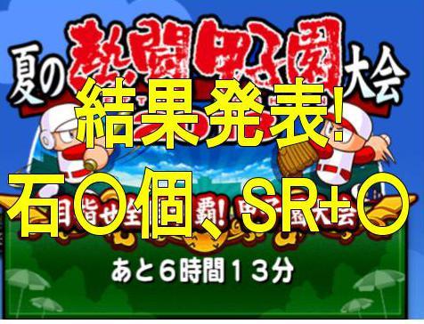 f:id:arimurasaji:20180820230122j:plain