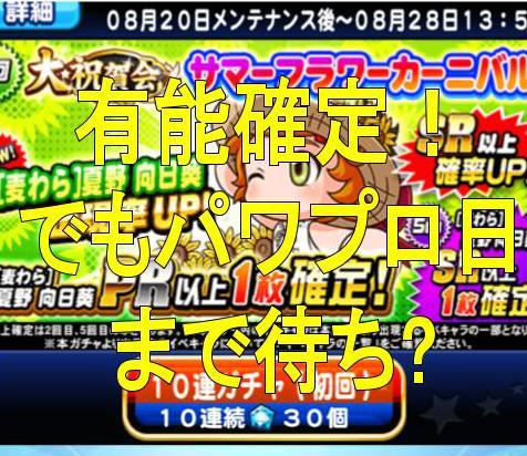 f:id:arimurasaji:20180821202028j:plain