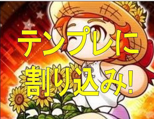 f:id:arimurasaji:20180822205823j:plain