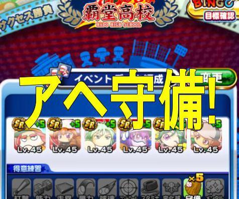 f:id:arimurasaji:20180823073025j:plain