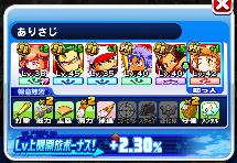 f:id:arimurasaji:20180823203052p:plain