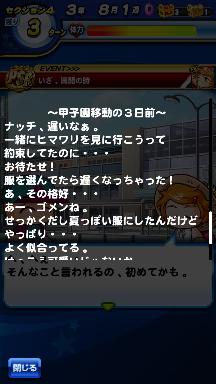 f:id:arimurasaji:20180823203359p:plain