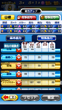 f:id:arimurasaji:20180823203411p:plain