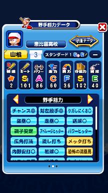 f:id:arimurasaji:20180823203440p:plain