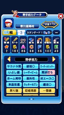 f:id:arimurasaji:20180823203446p:plain
