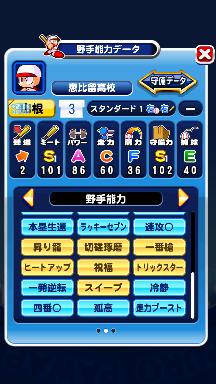 f:id:arimurasaji:20180823203453p:plain