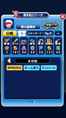 f:id:arimurasaji:20180823203459p:plain