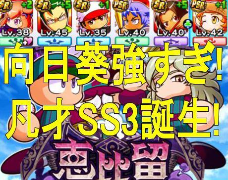 f:id:arimurasaji:20180823205659j:plain