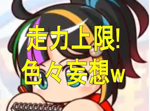 f:id:arimurasaji:20180823225325j:plain