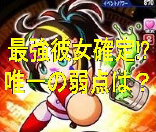 f:id:arimurasaji:20180824213105j:plain