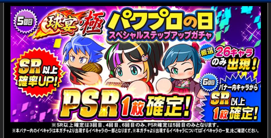 f:id:arimurasaji:20180825002829p:plain