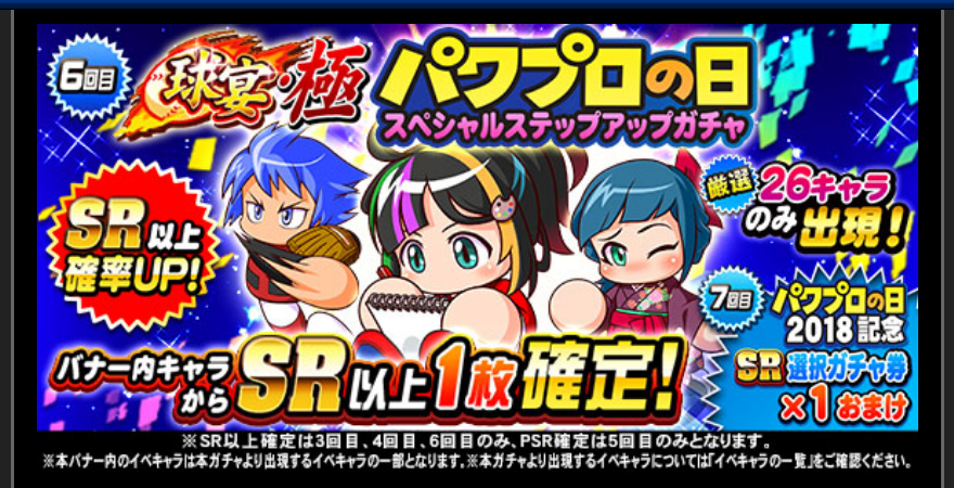 f:id:arimurasaji:20180825002857p:plain