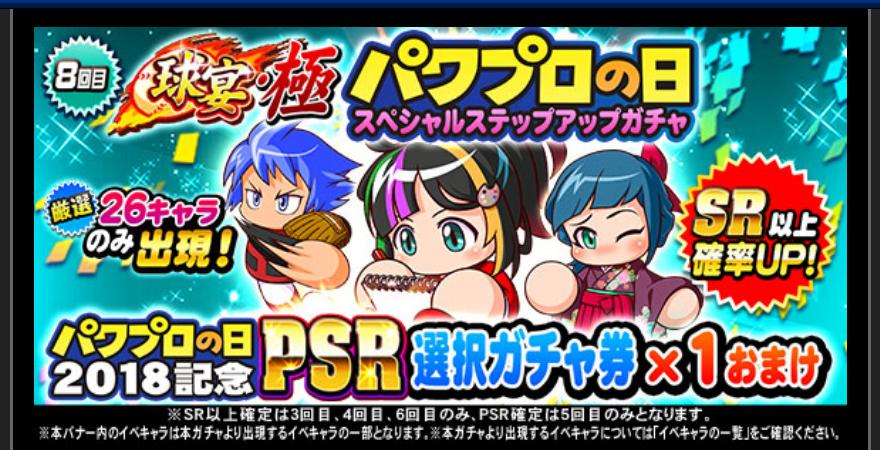 f:id:arimurasaji:20180825002949p:plain