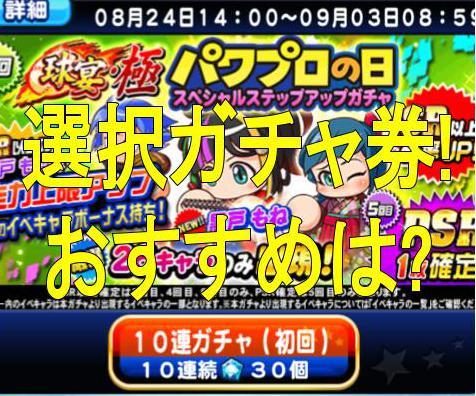 f:id:arimurasaji:20180825085912j:plain