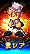 f:id:arimurasaji:20180825130420p:plain