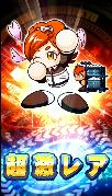f:id:arimurasaji:20180825131317p:plain