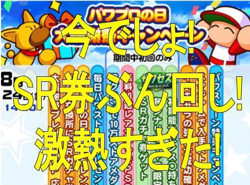 f:id:arimurasaji:20180825131755j:plain