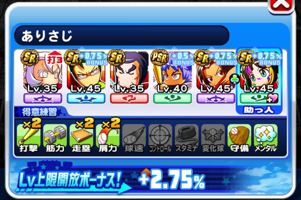 f:id:arimurasaji:20180825152636p:plain