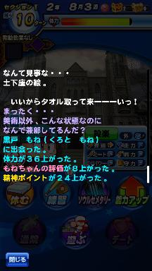 f:id:arimurasaji:20180825174215p:plain