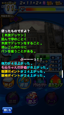 f:id:arimurasaji:20180825174230p:plain