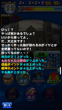 f:id:arimurasaji:20180825174318p:plain