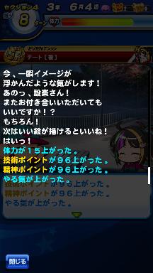 f:id:arimurasaji:20180825174502p:plain