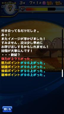 f:id:arimurasaji:20180825174512p:plain