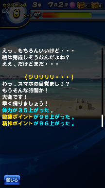 f:id:arimurasaji:20180825174523p:plain