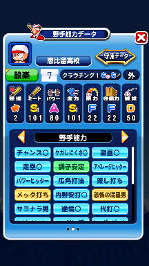 f:id:arimurasaji:20180825174533p:plain