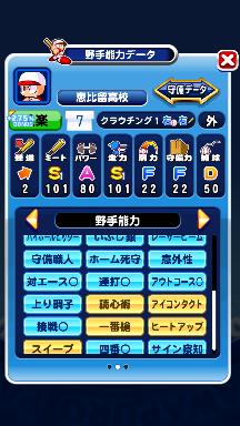 f:id:arimurasaji:20180825174544p:plain