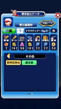 f:id:arimurasaji:20180825174549p:plain
