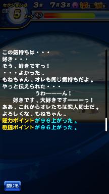 f:id:arimurasaji:20180825175009p:plain