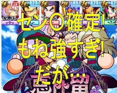 f:id:arimurasaji:20180825175426j:plain