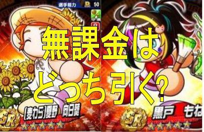f:id:arimurasaji:20180825214324j:plain