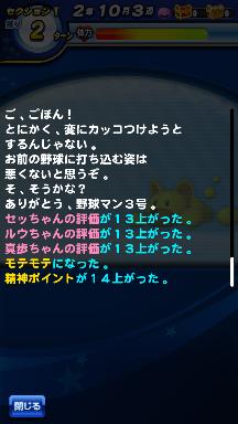 f:id:arimurasaji:20180826102550p:plain