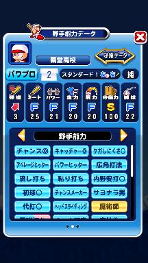 f:id:arimurasaji:20180826102601p:plain