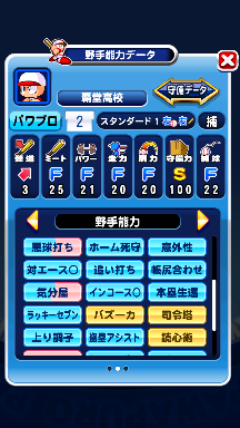 f:id:arimurasaji:20180826102605p:plain