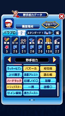 f:id:arimurasaji:20180826102608p:plain