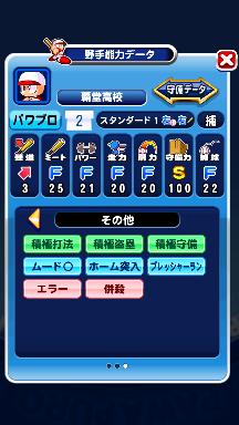 f:id:arimurasaji:20180826102611p:plain