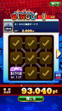 f:id:arimurasaji:20180826102635p:plain