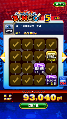 f:id:arimurasaji:20180826102648p:plain