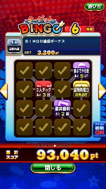 f:id:arimurasaji:20180826102651p:plain