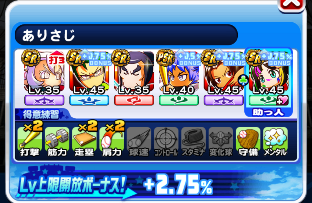 f:id:arimurasaji:20180826143805p:plain