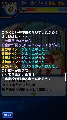 f:id:arimurasaji:20180826144208p:plain