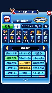 f:id:arimurasaji:20180826144220p:plain