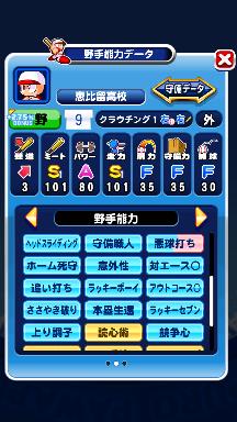 f:id:arimurasaji:20180826144224p:plain